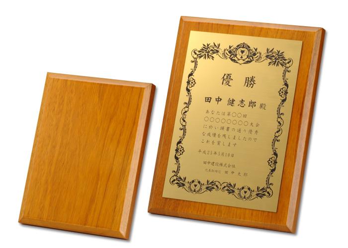 木製楯【薄茶】