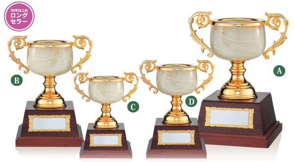 マーブルカップ 4