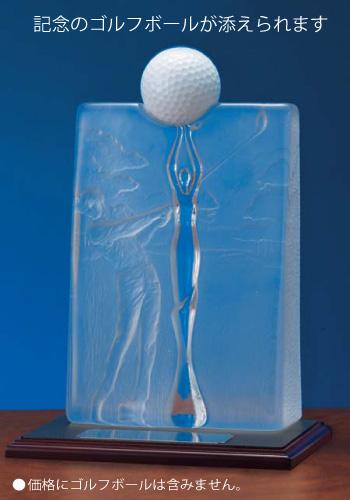 クリスタルトロフィー ボール設置(ゴルフ)1